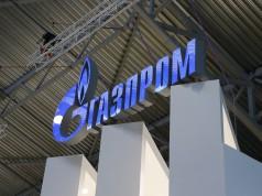 Gazprom fördert Gas und exportiert Gas.